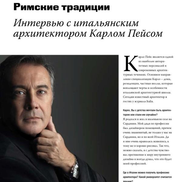 Carlo Pes Intervista Russia Italia 01 (Medium)