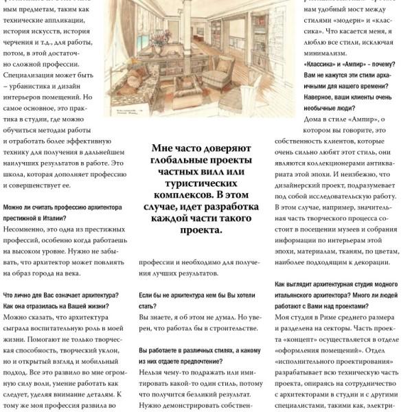 Carlo Pes Intervista Russia Italia 02 (Medium)