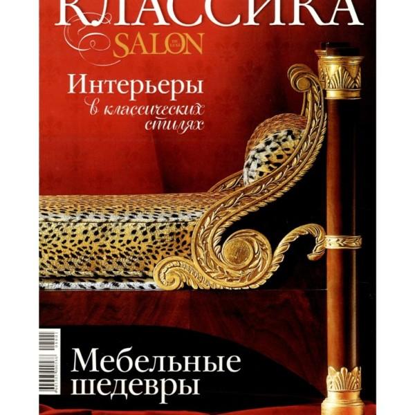 KLASSIKA Russia Carlo Pes 01 (Medium)