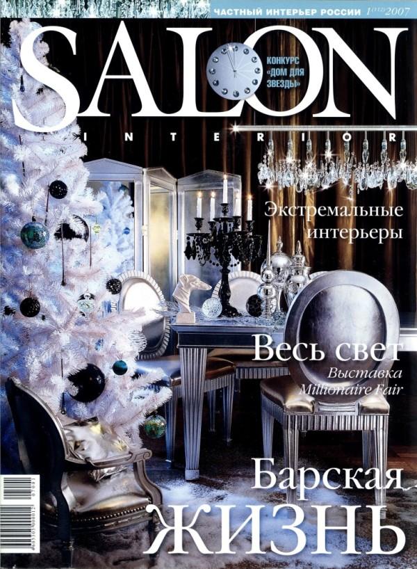 Salon 01 - 07