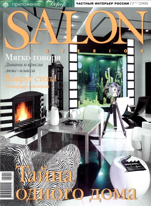 SALON 11-06