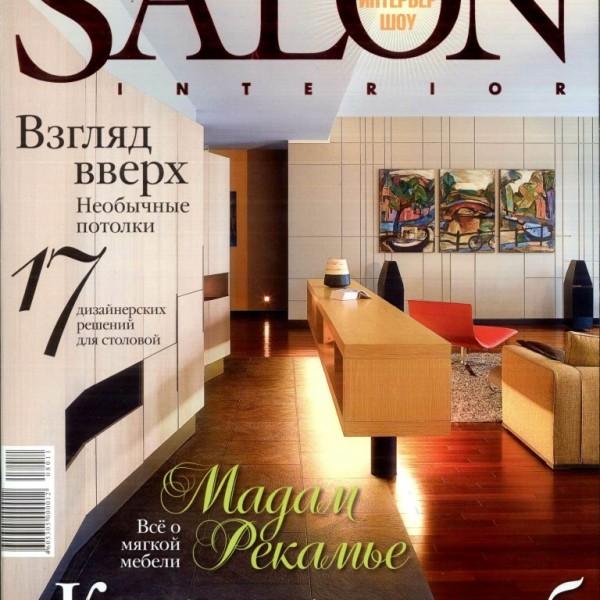SALON 11-08 Russia Carlo Pes 01 (Medium)